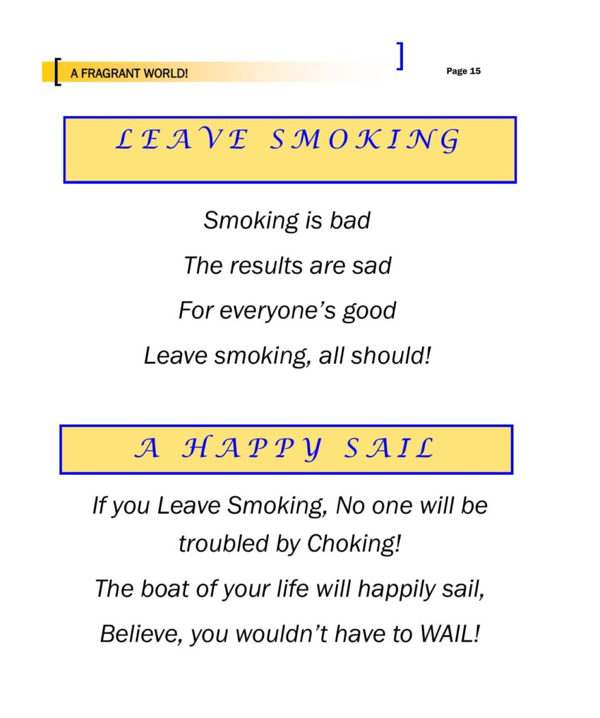 A Fragrant world - Leave Smoking / A Happy Sail